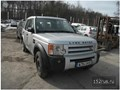 Land Rover Discovery2006 г.на авторазборке