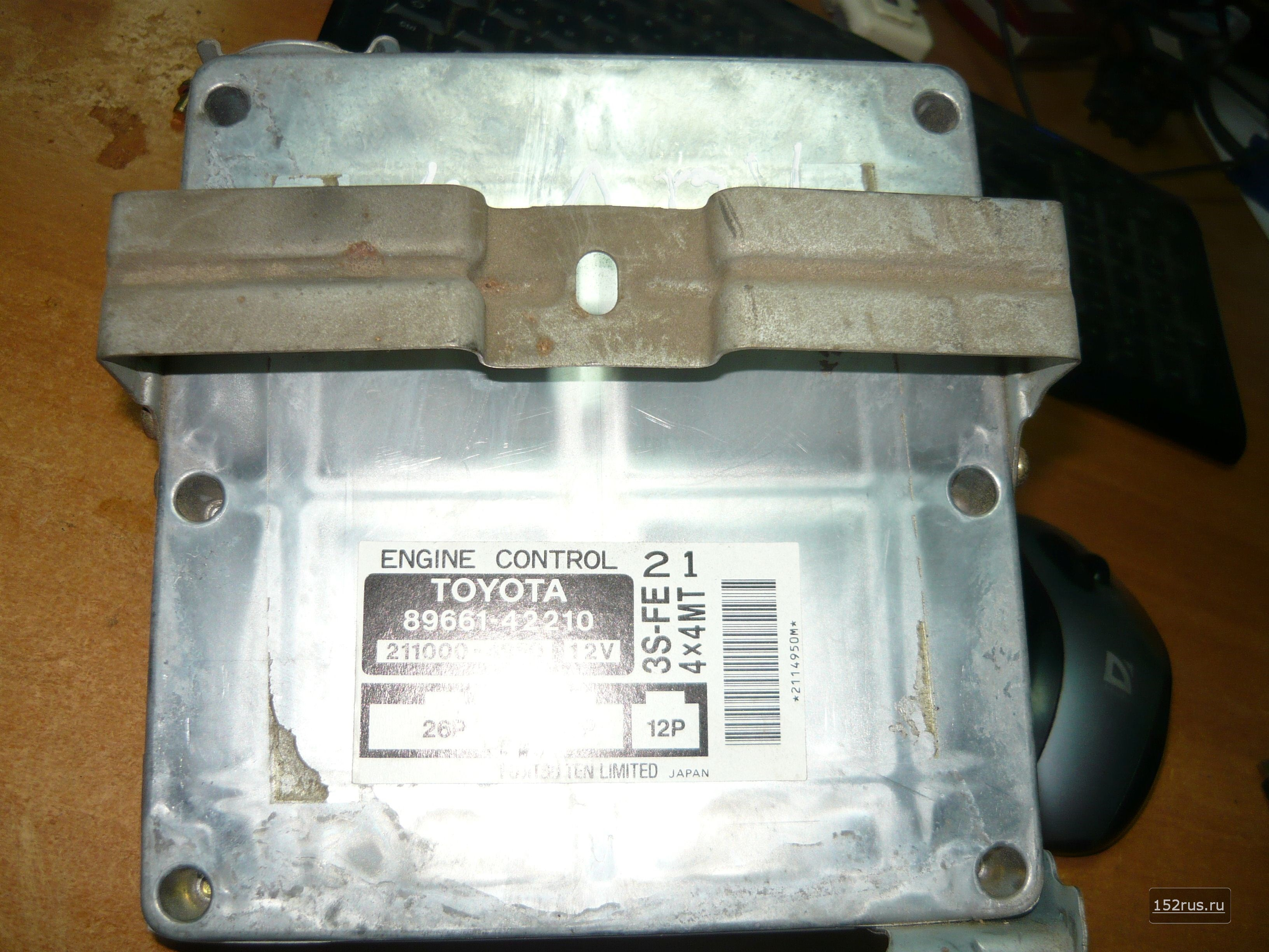 Установка ГБО на Toyota RAV 4 (Тоета Рав 4 )150Hp ...